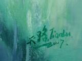 【已售】郭莹 《荷韵幽香》四联 北京著名女油画家
