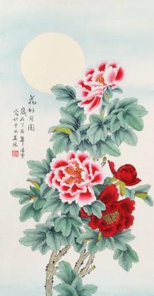 凌雪 三尺《花好月圆》 北京美协会员