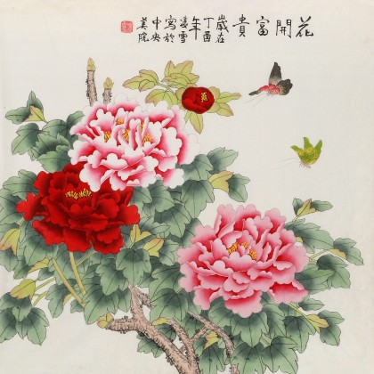 【已售】凌雪 四尺斗方《花开富贵》 北京美协会员