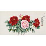 凌雪 三尺《花开富贵》 北京美协会员