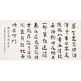 朱祖义 四尺《莫笑农家腊酒浑》 中国老子书画院副院长