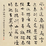 朱祖义 四尺斗方《咏梅》 中国老子书画院副院长