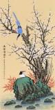 朱祖义 四尺《幽禽鸣春早》 中国老子书画院副院长