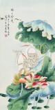 凌雪 三尺《路路皆通》 北京美协会员