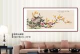 凌雪 小六尺《清香久远》 北京美协会员