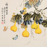 【已售】凌雪 三尺斗方《福禄满堂》 北京美协会员