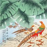 【已售】凌雪 四尺斗方《前程似锦》 北京美协会员