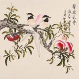 凌雪 三尺斗方《馨乐长寿》 北京美协会员