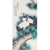 凌雪 三尺《松鹤延年》 北京美协会员