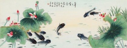 凌雪 小六尺《年年有余》 北京美协会员