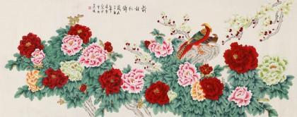 【已售】凌雪 小八尺《前程似锦》 北京美协会员