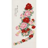 凌雪 四尺《富贵长寿》 北京美协会员