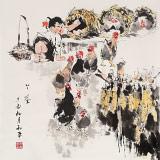 尹和平 四尺斗方《丫蛋》 当代乡土童趣绘画名家