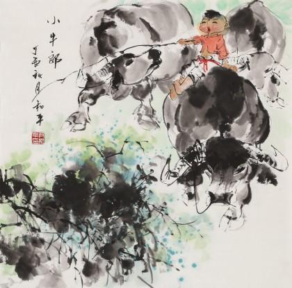 尹和平 四尺斗方《小牛郎》 当代乡土童趣绘画名家