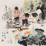 尹和平 四尺斗方《丫鸭》 当代乡土童趣绘画名家