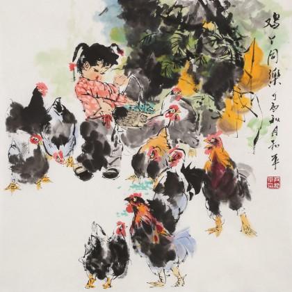 尹和平 四尺斗方《鸡丫同乐》 当代乡土童趣绘画名家
