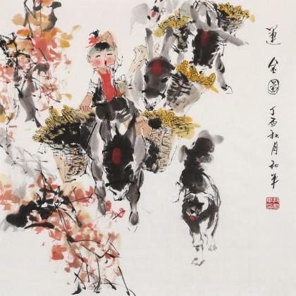 尹和平 四尺斗方《运金图》 当代乡土童趣绘画名家