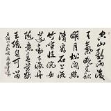 【已售】唐云来 四尺《空山新雨后》 天津市书协主席 书坛名家