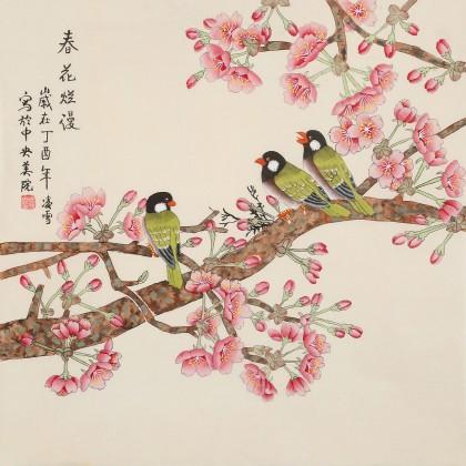 凌雪 四尺斗方《春花烂漫》 北京美协会员