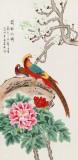 凌雪 四尺《前程似锦》 北京美协会员