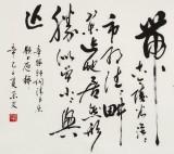 温远达 四尺《清平乐·题上卢桥》2001年作 已故书法名家