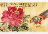 曲逸之 四尺对开《富贵大吉》 河南省著名花鸟画家