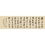 夏广田 八尺对开《滚滚长江东逝水》 著名启功体书法家(询价)