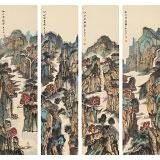 胡书文 四条屏《仙山渔隐图》中国书画院创作院副院长