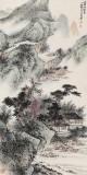 【已售】刘金河 四尺《山静好读书》 国家画院山水名家