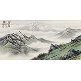 刘金河 四尺《青藏行》 国家画院山水名家