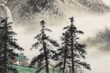 【已售】刘金河 四尺《万重古木抱晴烟》 国家画院山水名家