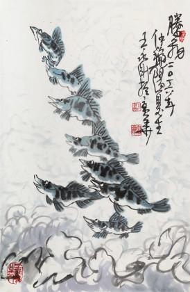 王永刚 四尺三开《腾飞》 国家一级美术师(询价)