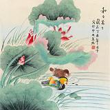 凌雪 四尺斗方《和和美美》 北京美协会员