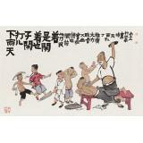 【已售】韩恩胜 四尺三开《闲着也是闲着》中美协会员 水墨漫画名家