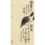 周自豪 三尺《富贵有鱼》 当代著名禅意画家