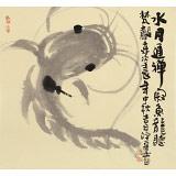 周自豪 三尺斗方太极鱼《水月通禅》 当代著名禅意画家