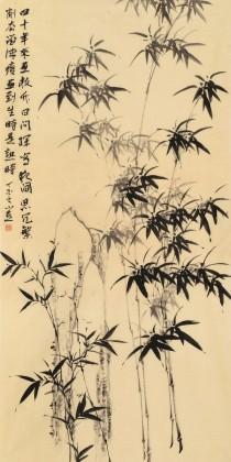 皇甫小喜 四尺《画竹》 河南著名花鸟画家图片
