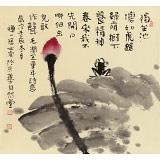 周自豪 三尺斗方水墨荷花图《荷香图》 当代著名禅意画家