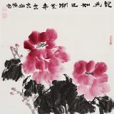 李胜春三尺斗方牡丹画《花为知己开》