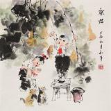 尹和平 四尺斗方《戏猫》 当代乡土童趣绘画名家