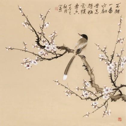 皇甫小喜 四尺斗方《喜上梅梢》 河南著名花鸟画家