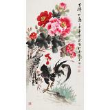 【已售】王宝钦 三尺《吉祥如意》当代花鸟牡丹画名家(询价)