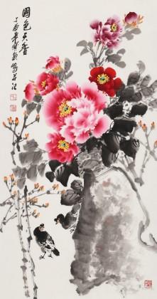 王宝钦 三尺《国色天香》当代花鸟牡丹画名家(询价)