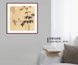 【已售】皇甫小喜 四尺斗方《竹雀报平安》 丨新春特惠 原售价800