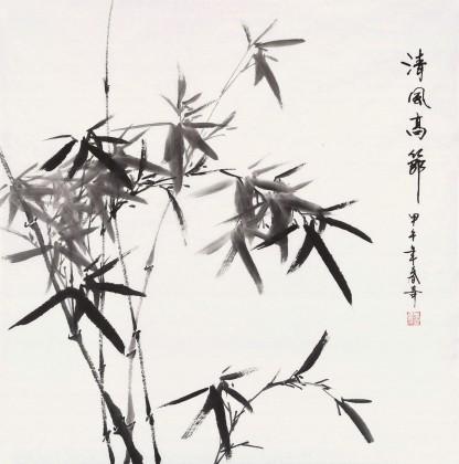 张春奇四尺斗方《清风高节》徐悲鸿纪念馆艺术中心理事