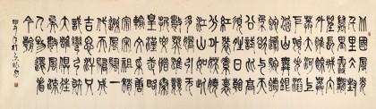 赵怀更 八尺对开《沁园春 雪》 河北书协会员