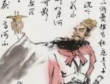 庾超然 四尺《对酒当歌 人生几何》 黄鹤楼书画院院长