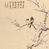 皇甫小喜 四尺斗方《寒梅》 河南著名花鸟画家