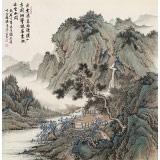 【已售】吴显刚 四尺斗方《山水清晖图》 贵州七星关美协主席