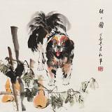 尹和平 四尺斗方《旺旺图》 当代乡土童趣绘画名家